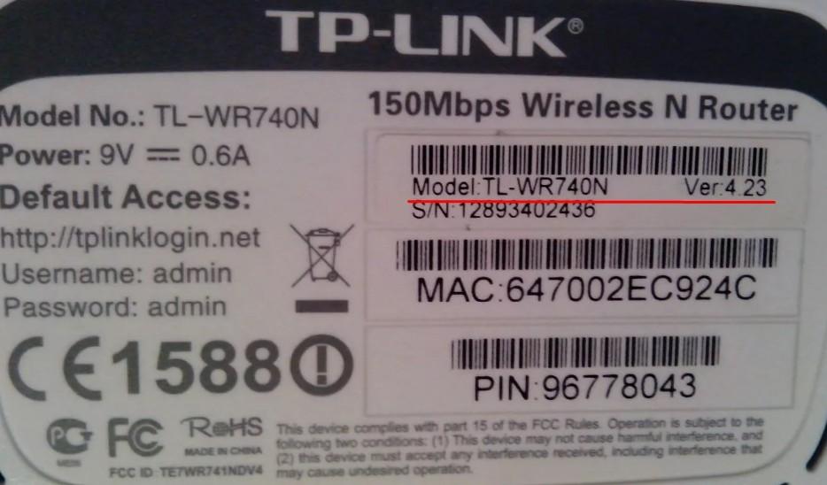 DD-WRT: скачать прошивку, перепрошить и настроить интернет и Wi-Fi