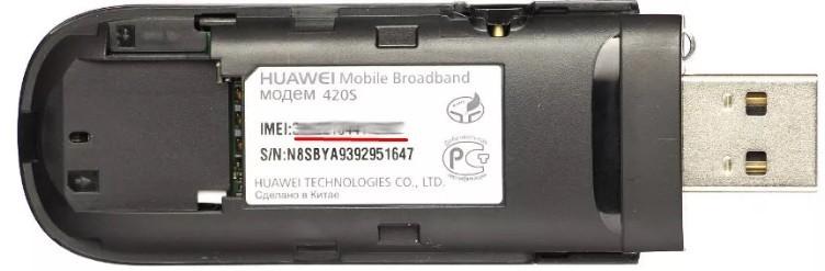 Разлочка модема за 4 шага с помощью Huawei Calculator, Unlock Code calculator или DC-unlocker client