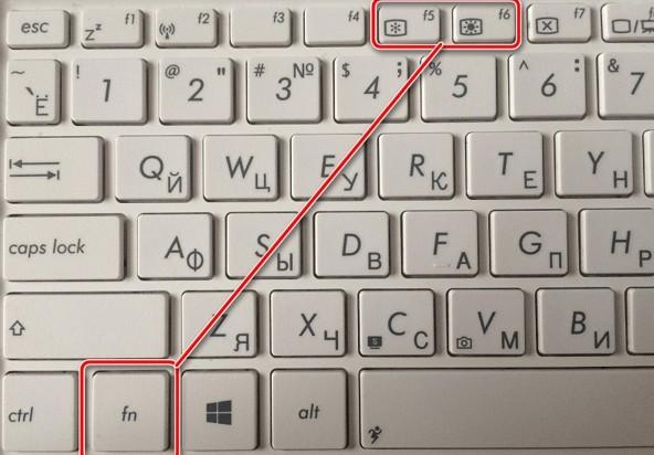 Как добавить яркость на ноутбуке: 5 способов от Хомяка