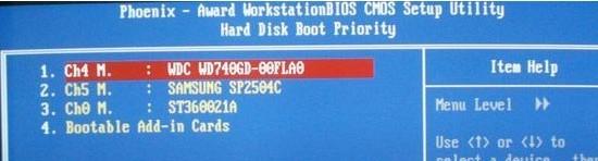 NTLDR is missing Press Ctrl+Alt+Del to restart: что делать и как исправить на Windows 7 и 10