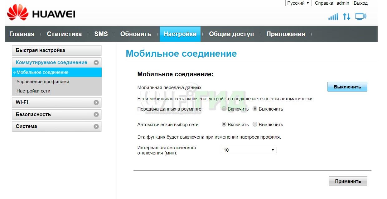 4G-модем HUAWEI E8372h-153: обзор и настройка от WiFiGid