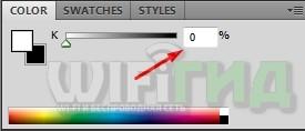 Убираем полупрозрачные пиксели в Photoshop: Бородач против Ботана