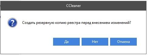 Как почистить компьютер от ненужных файлов и мусора: вручную и с помощью программ