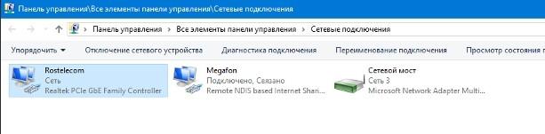 Код ошибки STOP 0x00000050: синий экран смерти в Windows 7, XP и 10