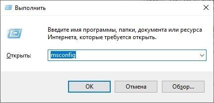 Как запустить редактор реестра, и даже если он не открывается?
