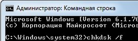 Svchost.exe грузит оперативную память в Windows 7 или 10: 7 шагов до быстрого компьютера