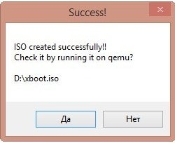 ISO created successfully!! Check it by running it on