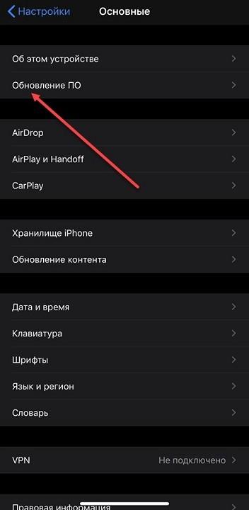 Как подключить беспроводные наушники AirPods к iPhone: настройка и решение проблем