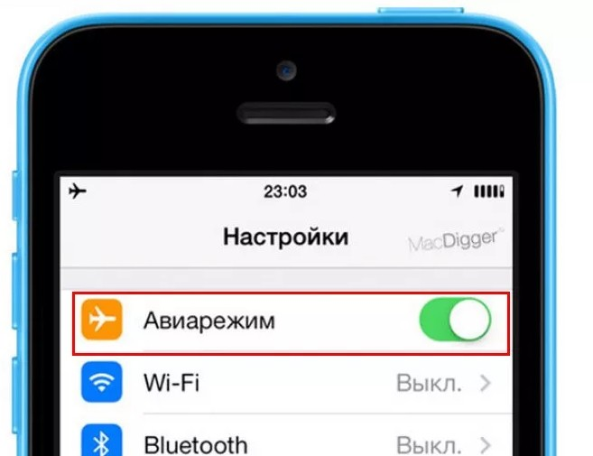 Что такое режим полета (авиарежим) и для чего он нужен в смартфоне (Android и iOS)