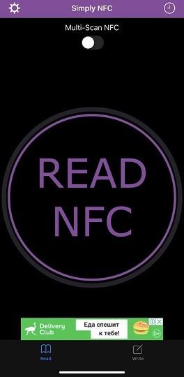 Что такое NFC-метки, как использовать, запрограммировать на смартфоне