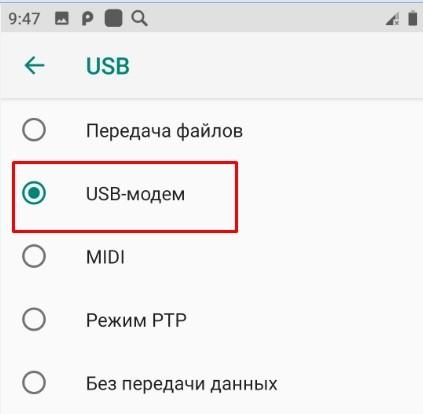 Как раздать интернет с компьютера на телефон: Wi-Fi и USB