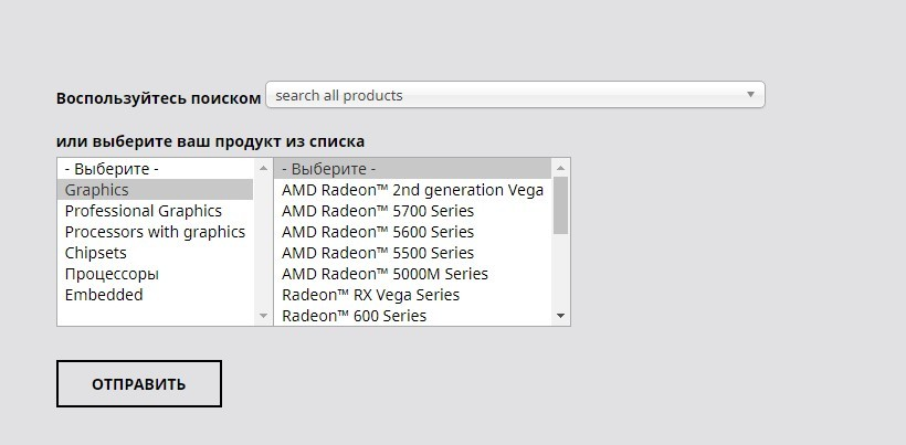 Как на компьютере расширить экран монитора и увеличить изображение: 5 рабочих вариантов