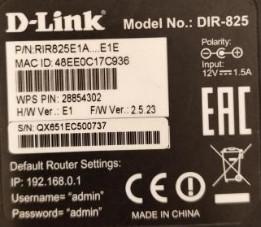 Роутер D-Link DIR-825 (AC/G/E/B1): обзор, настройка интернета, Wi-Fi