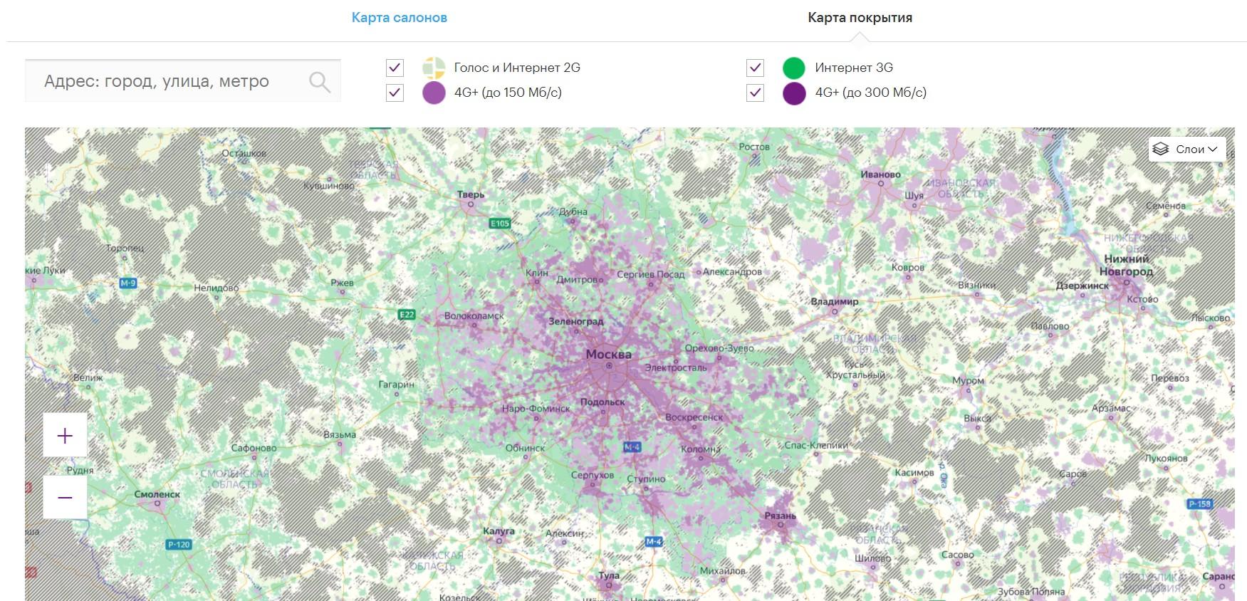 Скриншот карты покрытия на примере Мегафона