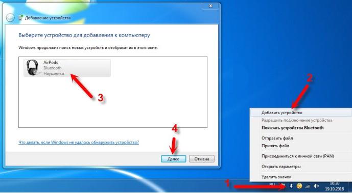 Можно ли подключить AirPods к компьютеру или ноутбуку с Windows 7 и 10: подключение, настройка и решение проблем
