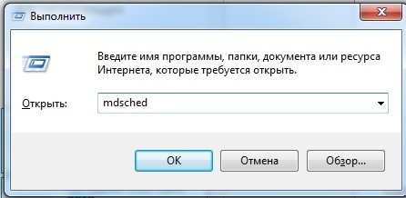PAGE_FAULT_IN_NONPAGED_AREA в Windows 7 и 10: что делать и как исправить ошибку синего экрана при загрузке