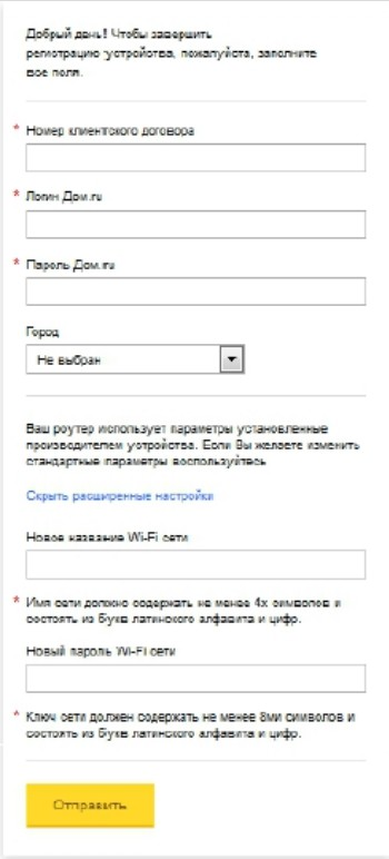 ZTE ZXHN H118N: обзор и настройка роутера Дом.ру и Ростелеком