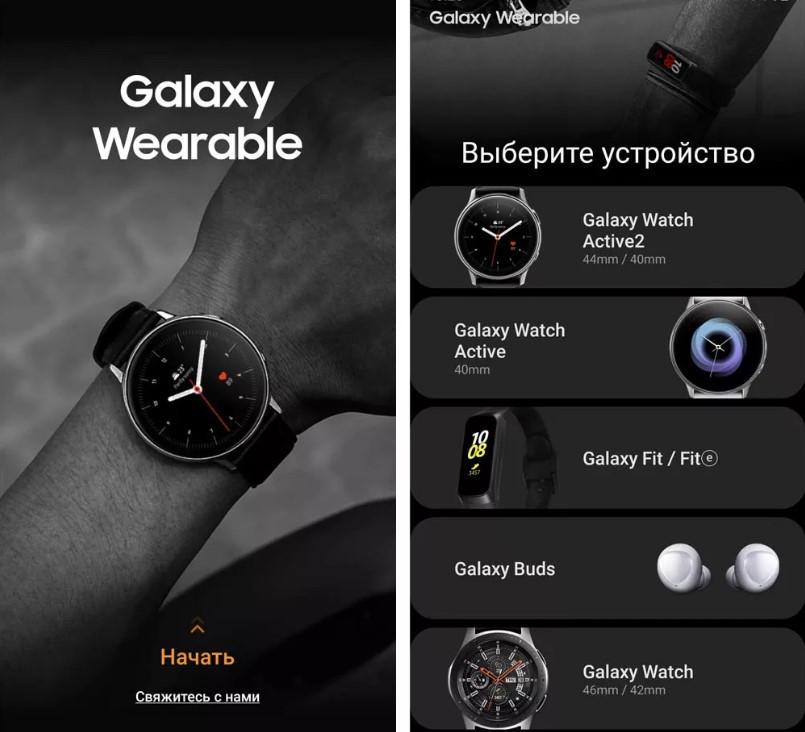 Как подключить часы к телефону Android через Bluetooth: подключение и настройка