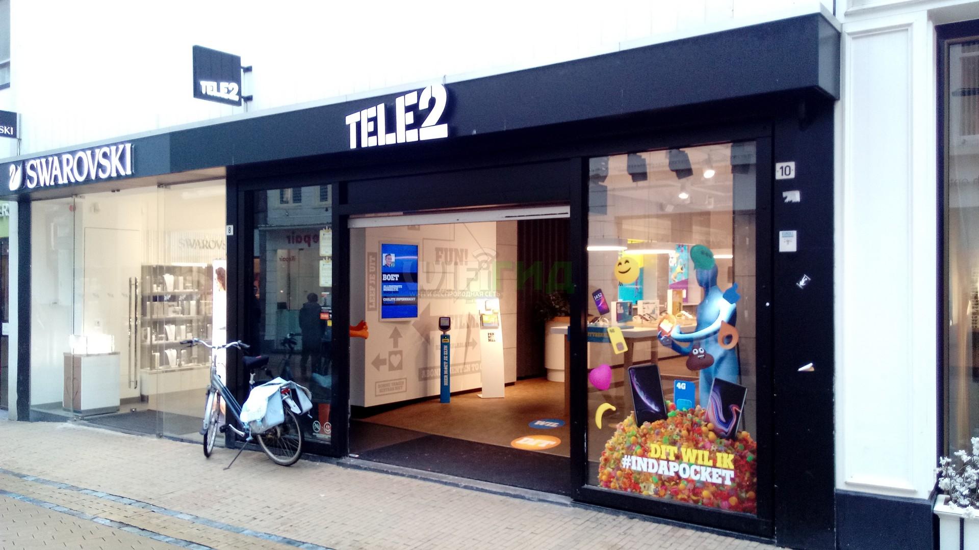 Tele2 позволяет получить SIM-карту без обращения к продавцам