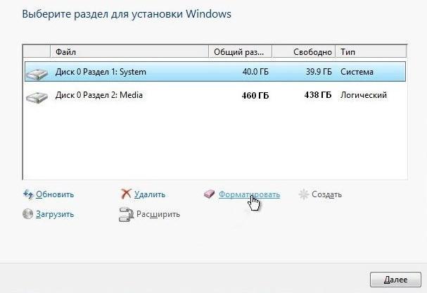 Как форматировать диск с Windows 10 через проводник, управление дисками, командная строка, загрузочная флешка
