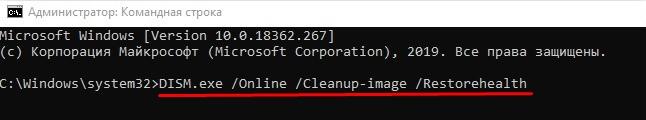 Как исправить ошибку DPC_WATCHDOG_VIOLATION в Windows 10
