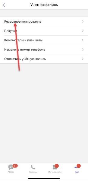Как с iPhone перенести контакты на Samsung: 3 рабочих метода