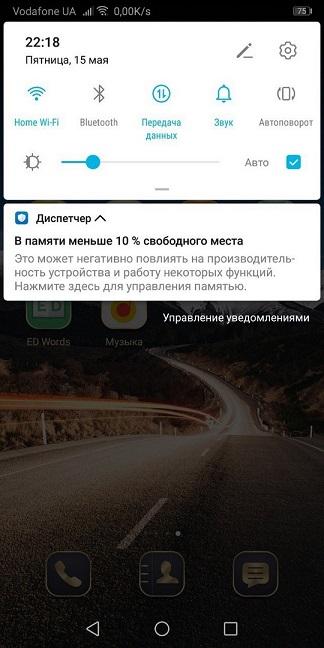 Как настроить интернет Теле2 на Android: автоматически и вручную