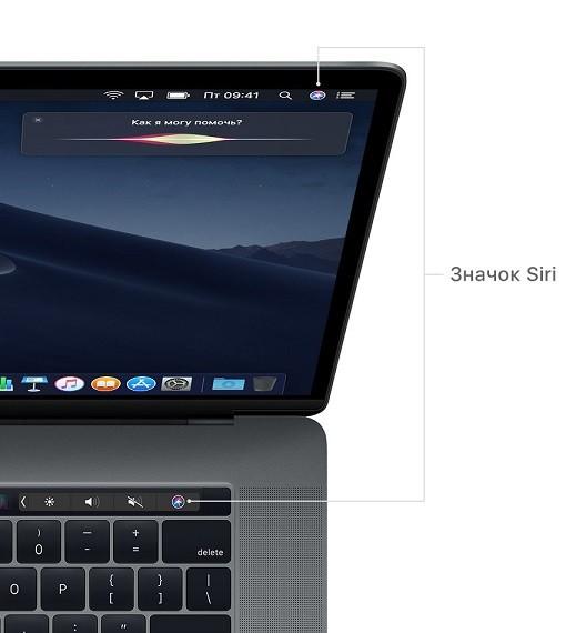 Как включить, настроить и пользоваться Siri на iPhone, iPad, AirPods, Apple Watch, iMac, Apple TV
