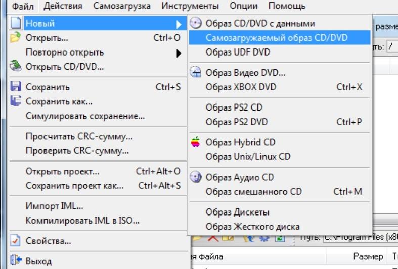 Как создать загрузочную флешку Windows 10 в UltraISO и не оплошать