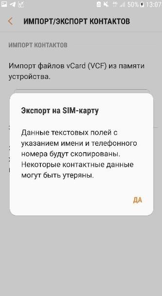 Как установить фото на контакт в телефоне Samsung: 3 рабочих способа