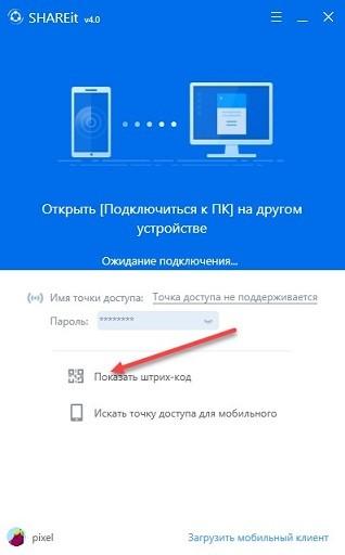 Как скинуть видео с телефона на компьютер через Wi-Fi, Bluetooth, USB, облако