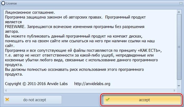 Как запаролить папку в Windows 7: 3 рабочих способа