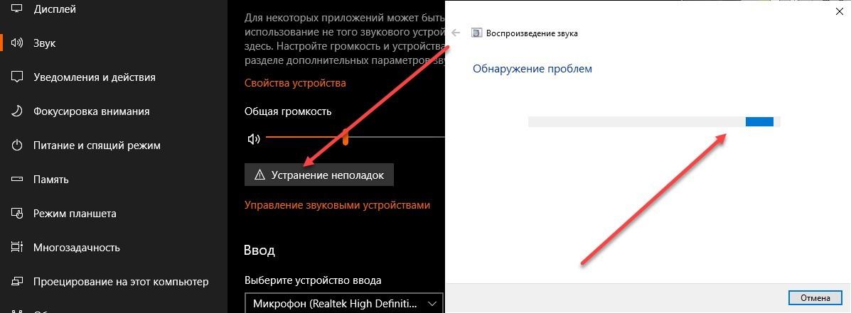 Компьютер не видит наушники в Windows 10: есть решение
