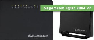 Sagemcom Fast 2804 v7