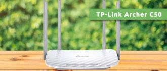 TP-Link Archer C50