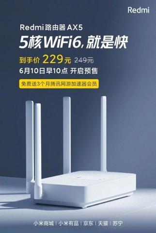 Redmi показал, каким должен быть бюджетный Wi-Fi 6 роутер