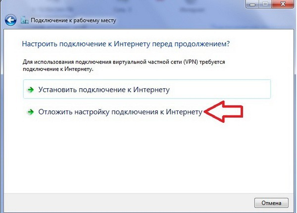 После установки Windows 7 не работает интернет по Wi-Fi и по кабелю