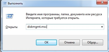 Как установить второй жесткий диск на компьютер с Windows за 3 шага