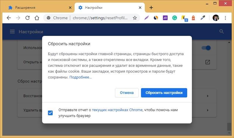 Не удается получить доступ к сайту: что делать и как решить проблему?