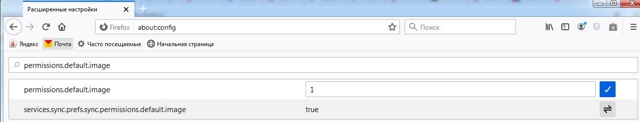 Почему в браузере не отображаются картинки: возможные причины и решения