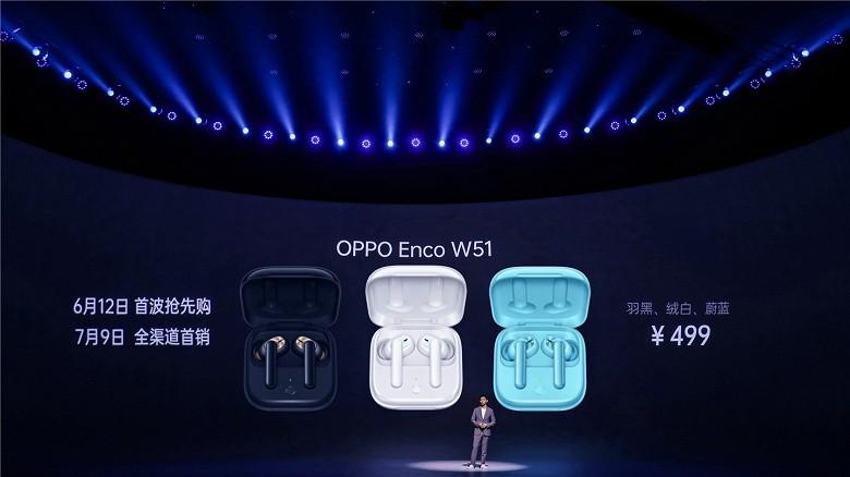 Сегодня Oppo начнет продавать TWS наушники с автономностью до 24 часов всего за 70$