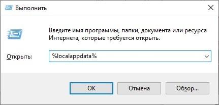 Software_reporter_tool.exe грузит процессор: как отключить в Google Chrome?