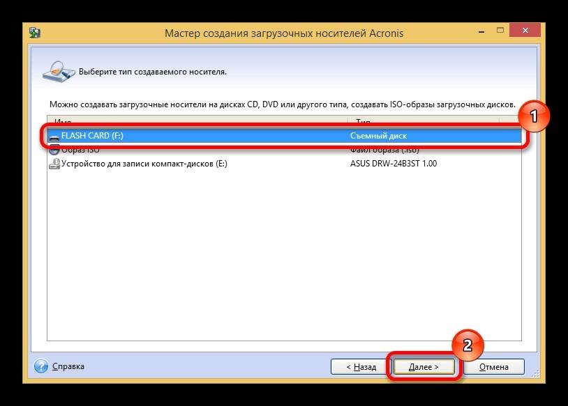 Форматирование жесткого диска через BIOS: через установочную флешку, консоль, Aomei, Acronis, Paragon