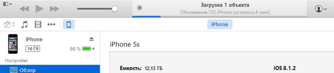 Ошибка iTunes 3194: исправить за 60 секунд