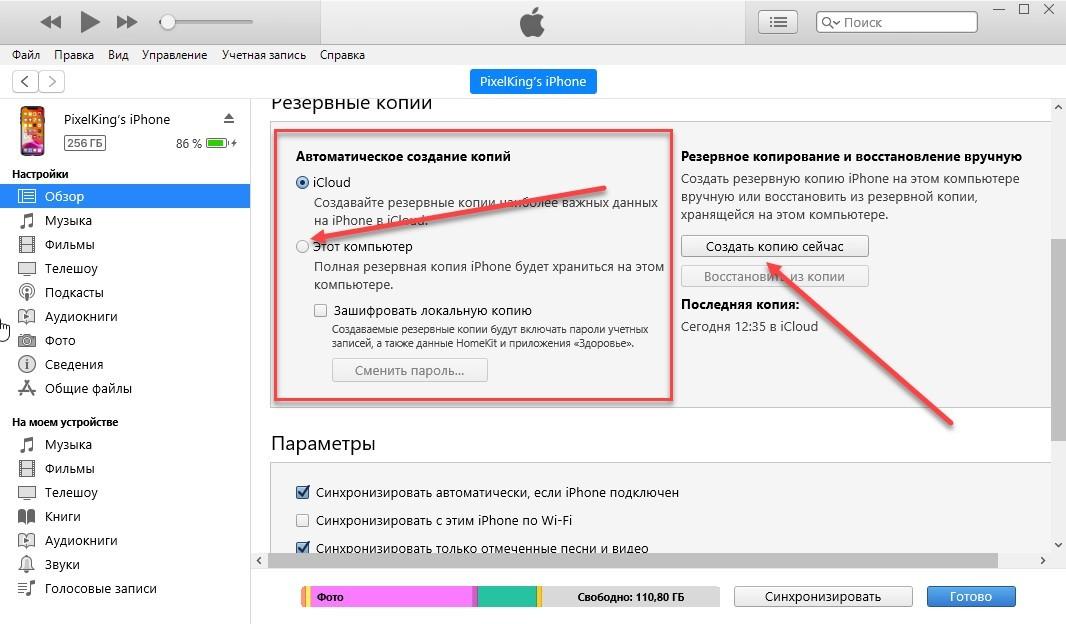 Не включается iPhone (горит яблоко и тухнет): от причин до сброса