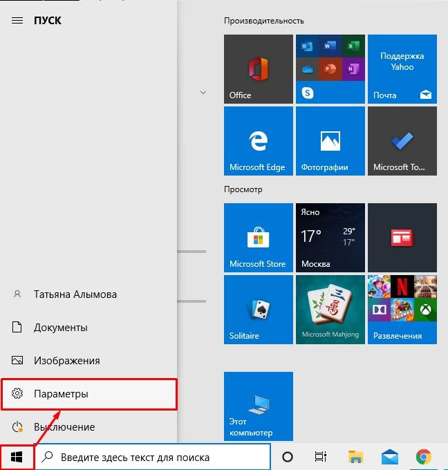 Как на ноутбуке убавить яркость в Windows 10 и 7: горячие клавиши и настройки