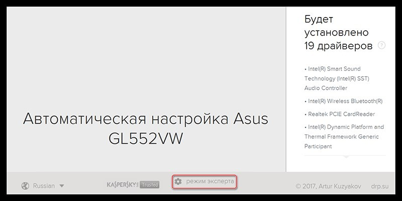 Компьютер не видит флешку через USB в Windows 10 - что делать и как решить проблему?