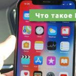 Что такое LTE в iPhone