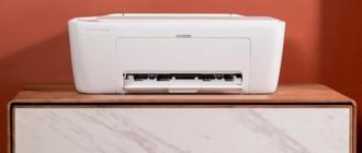 Xiaomi Inkjet All-In-One