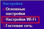 Как настроить роутер NETGEAR: вход в настройки, интернет, Wi-Fi, IPTV, прошивка